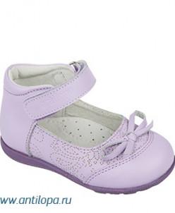 Туфли Антилопа повседневные для девочки 717-6306