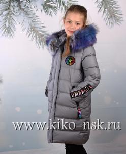 Пальто зимнее для девушки. Новинка 2017!