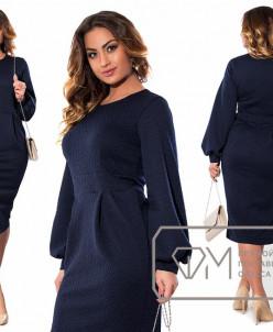 Платье Фабрика Моды (3 расцветки)