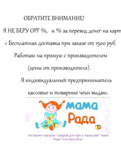 "Слингокуртка ""6 в 1"" ""Милена"" ГОЛУБОЙ р-р 44,46."