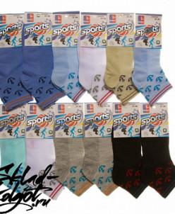 Вальс носки для мальчиков якорь