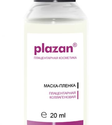 Плацентарная коллагеновая маска-пленка Plazan