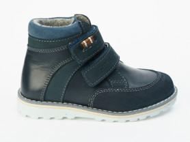 Новые кожаные ботинки Котофей