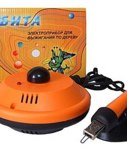 Электровыжигатель Орбита