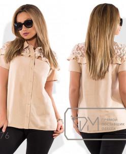 Блузка Фабрика моды (3 цветов)