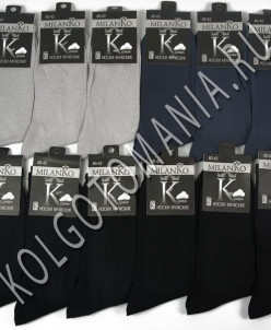 Мужские носки хлопок 100% MilanKo