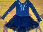 Гимнастический костюм для девочки,на танцы.