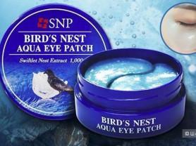 патчи SNP BIRD'S NEST AQUA EYE PATCH