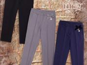 Синие школьные брюки МОНЕ (MONE) рост 128