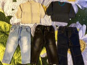 пакет одежды д/м 80-86