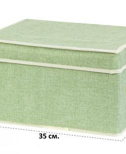 """Кофр складной для хранения 35*30*20 см """"Зеленый с бежевым ка"""