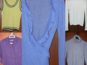 Пакет одежды р.44-46