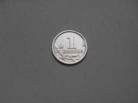 Монета 1 Копейка 2007 год М Россия