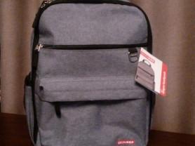 Рюкзак,сумка для мамы Skip-Hop