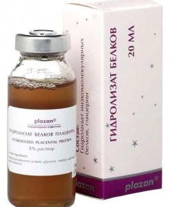 Гидролизат белков плаценты Plazan