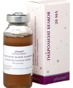 Гидролизат белков плаценты Плазан