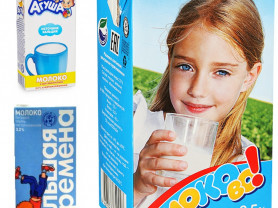 Куплю детское молоко