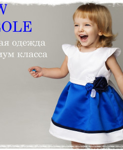 Платье Синяя роза