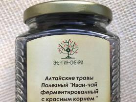 Иван чай ферментированный с красным корнем