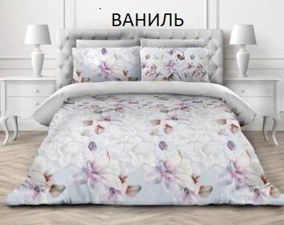 "Семейное БЯЗЬ 140 ""Ваниль"""