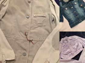 джинсовая куртка Pinco