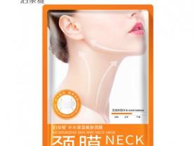 BioAqua Neck Mask маска для шеи на основе гиалурон