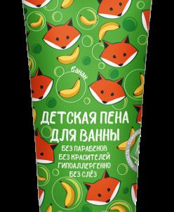 """Детская пена для ванны """"Малавит"""" БАНАН, 200 мл"""