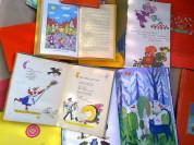 Старые СССР советские детские книги № 1