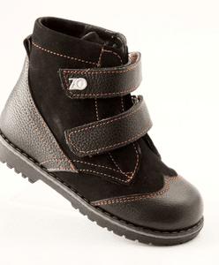 Ортопедические демисезонные ботинки