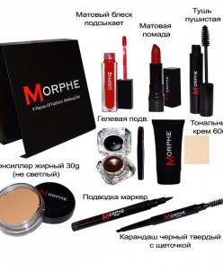 Набор косметики 9в1 Morphe