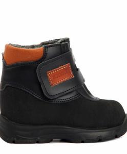 Ботинки Kavat Yxhult XC