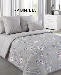 """1,5 спальный ПЕРКАЛЬ """"Камилла"""""""