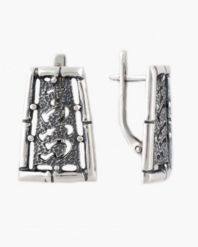 Кольцо из серебра Шанхай Юмила