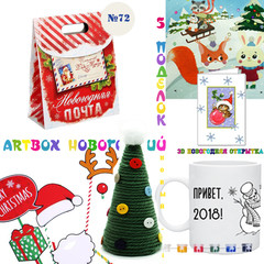 """031_9137 Mini Artbox №72 """"Новогодний"""" для 5-9 лет"""