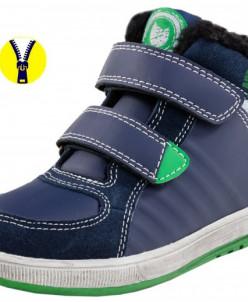 Ботинки Котофей повседневные для мальчика 354011-32