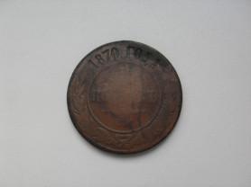 Монета 5 Копеек 1870 год ЕМ Россия