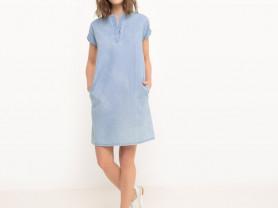 Новое платье La Redoute, р.48-50