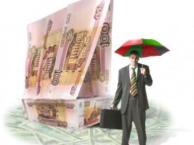 Ускоренное открытие расчетных счетов юрлицам и ИП