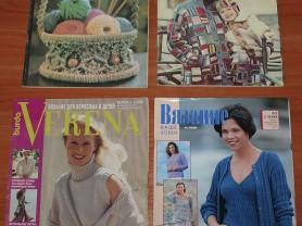 4 Журнала по вязанию разные 1985, 1991, 2003, 2006