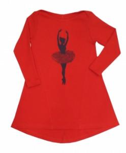 Платье Модель 429