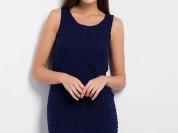 Платье Инсити летние р. 42, цвет темно синий В отл