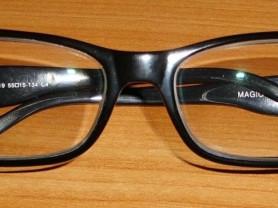 Женские очки близорукость -8 диоптрий Dp 62
