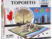 "Объемный 4D-пазл Cityscape ""Торонто"", 1000 деталей"