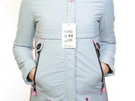 Новая демисезонная куртка парка, бледно-голубая с