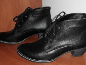 Ботинки натуральная кожа прошитые Soldi ст.26 см