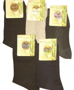 Мужские носки Полет 117 бамбук