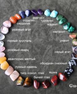15 натуральных полудрагоценных камней размером 2-3см (10-20г