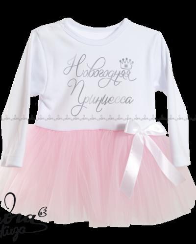 Нарядное платье Новогодняя принцесса