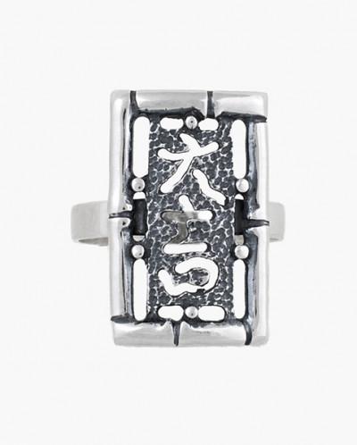 Браслет из серебра Шанхай Юмила