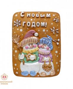 Императорский пряник Снеговики «С Новым годом»